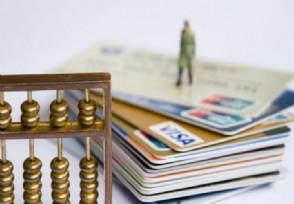 信用卡逾期八个月解冻目前具体都有哪些方法?