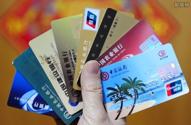 信用卡逾期影响