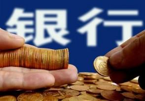 15万存银行一年利息多少定期存款收益会更高