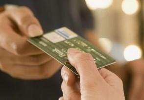 信用卡逾期被起诉立案后怎么解决教大家怎么做