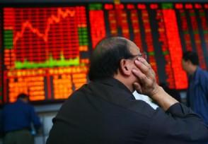 股票解禁是什么意思大小非的由来是怎样的?