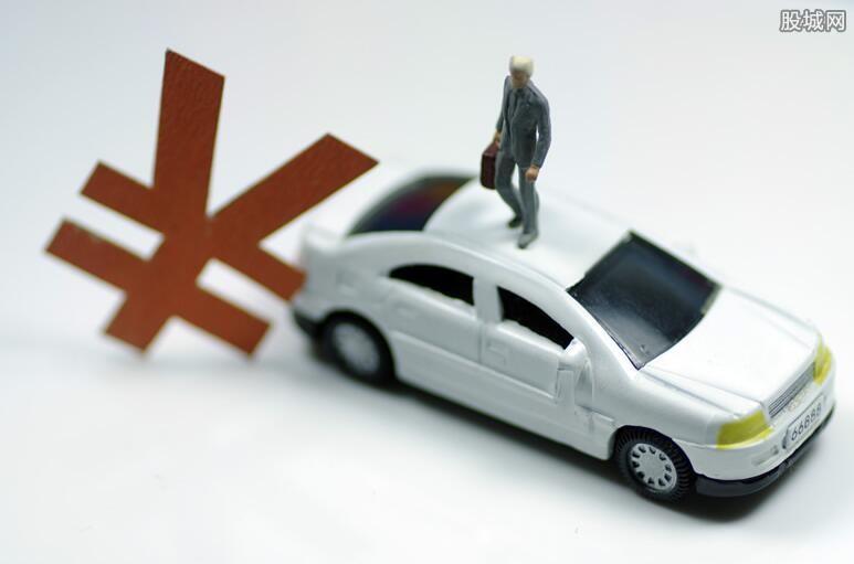 贷款买车规定
