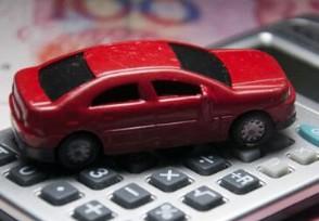 贷款车不做抵押登记会怎样?揭开相关规定