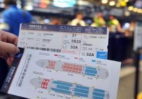 赶不上飞机退票能退多少钱?揭开收费标准