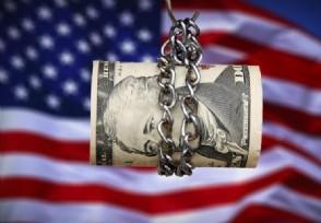 美政府因为缺钱再现停摆危机 连薪水都快发不出了