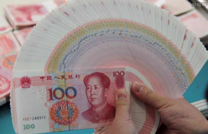 人民币排名世界第几