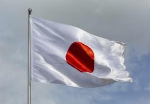 日本经济刺激方案 总额高达73.6万亿