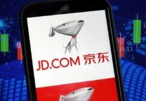 京东7亿美元投资兴盛优选 入局社区团购
