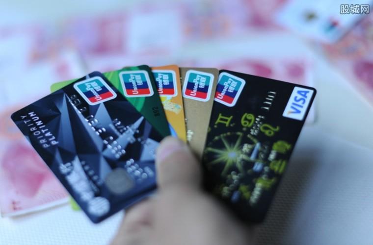 银行卡排行榜_2020年开卡数量最多的信用卡