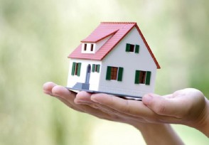 房屋赠予必须有房产证吗 没有证件属于无效