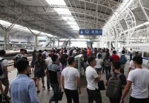 张伯礼建议春节暂时不要回家 避免拥挤和感染
