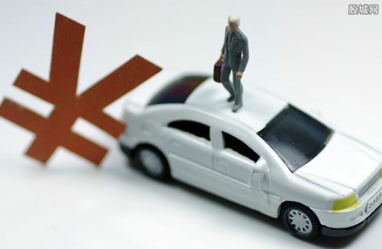 车险报案的规定