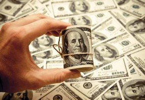 美联储降息对中国的影响 有利也有弊