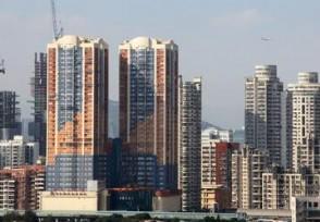 中国最贵的房价多少钱一平米? 你想象不到