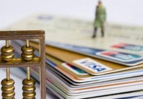 信用卡赚钱的三大方法 大神来告诉你如何操作