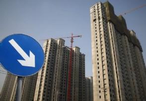 建设用地是什么意思 其占用程序一般分为三类