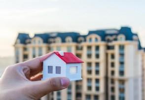 杭州买房需要什么条件 具体要求详解