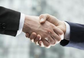 中欧投资协定谈判取得重大进展 为双方企业带来好处