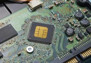 华为可以用高通的5g芯片吗 目前并没有得到允许