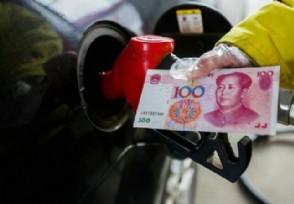 世界石油储量最多的国家 经济却十分贫穷!