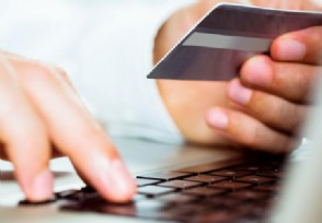 银行卡不在身边怎么查卡号 这几个方法可以帮到你