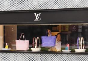 LV母公司宣布完成收购蒂凡尼 以158亿美元成交