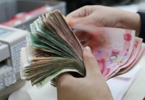 年轻人如何理财 定制每月预算以及存款金额!