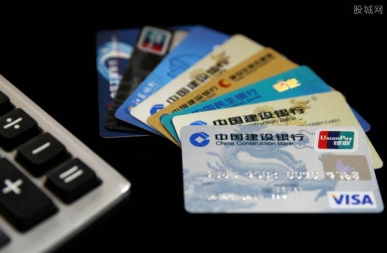 办理信用卡需要什么