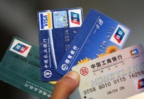 银行客服是24小时的吗 各大银行的规定不同