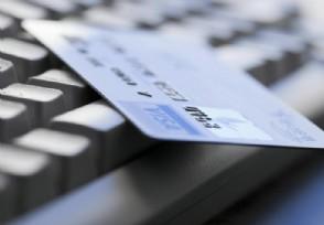 信用卡还款技巧 日常这样使用最划算!