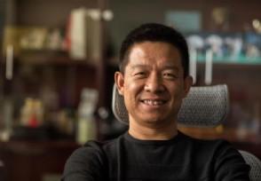 贾跃亭甘薇3000万房产被强制拍卖 用于偿还债务
