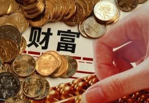 钟睒睒财富世界前五 身价高达855亿美元