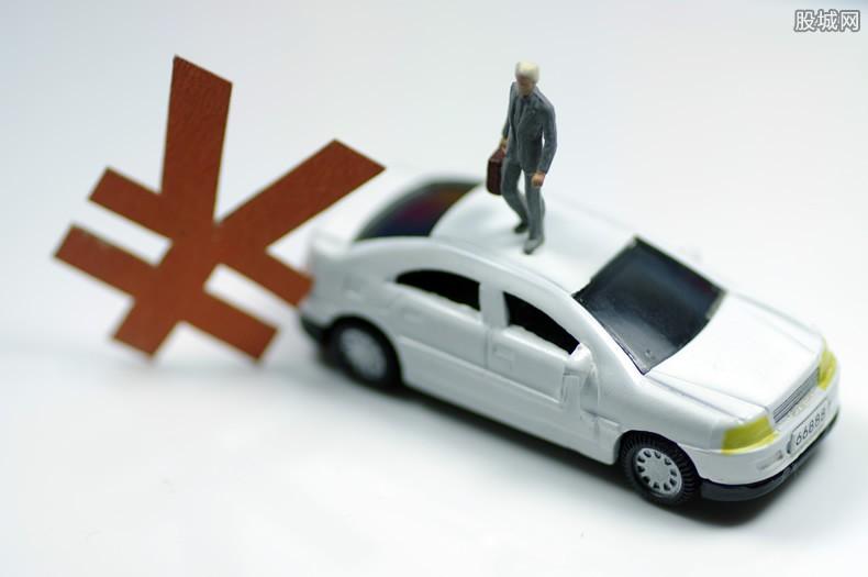 车子抵押贷款抵押的是什么