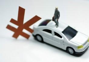车子抵押贷款抵押的是什么?需要押车吗