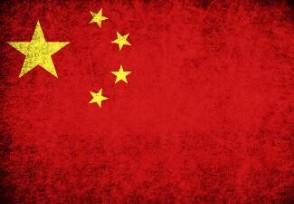 加拿大批准孟晚舟亲属探望 外交部未表态
