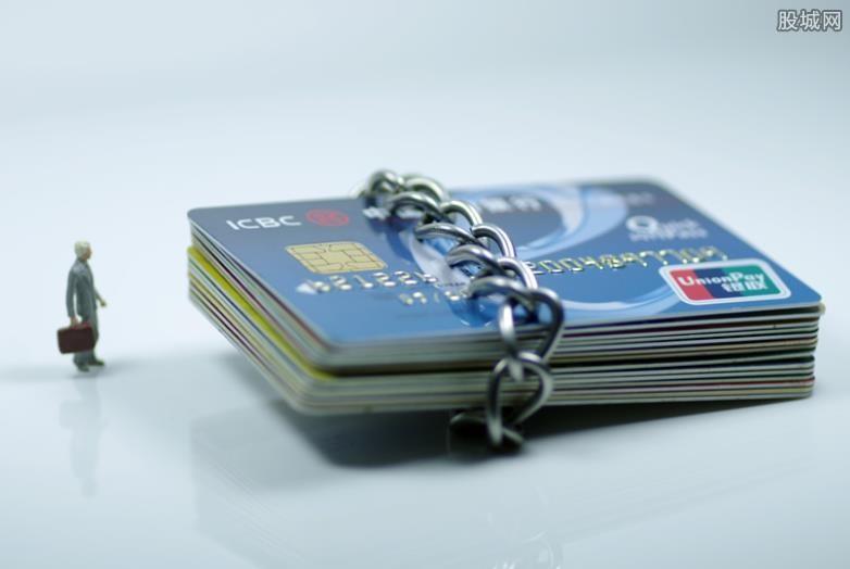银行卡被冻结