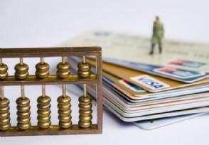 银行预留证件信息过期及时更新信息很重要