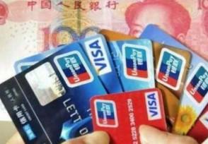 信用卡16万欠款办房贷能通过吗或被拒绝