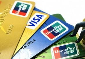 信用卡逾期三年了还不了这种办法可以解决