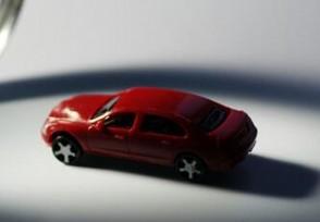 买车贷款好还是全款好?两者对比后者更划算