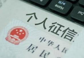 打征信报告需要带什么打印一次要多少钱?