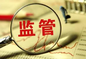 RMBS是什么意思?发行机构具体有哪些