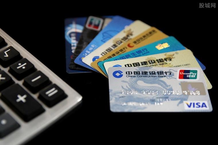 申请18张信用卡的后果