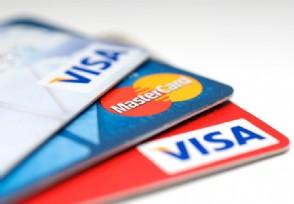 一口气申请18张信用卡会有哪些严重的后果?