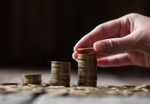 金融公司是做什么的?靠什么赚钱