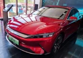 新能源汽车买什么好这款国产车值得考虑