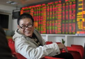 京东方是做什么的定增对股票利好还是利空?