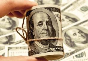美国低保每月多少钱收入超过5000元吗
