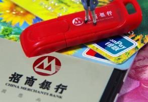 招商银行信用卡怎么激活 有以下几种方法