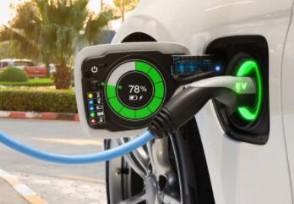 广汽回应电池争议实现1000公里续航今年内投产